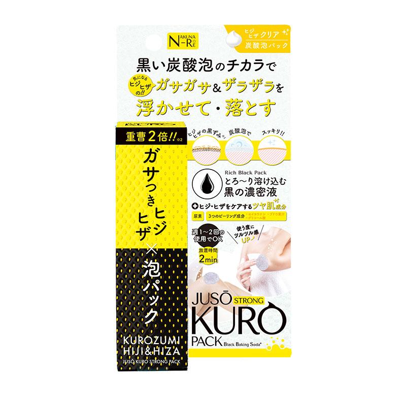JUSO KURO STRONG PACK