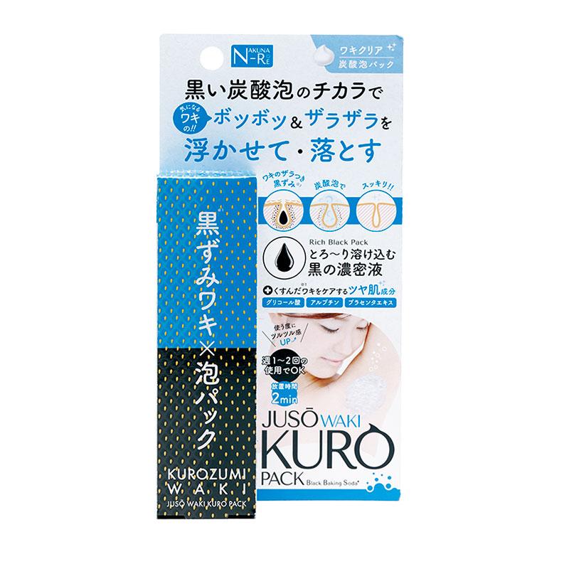 JUSO WAKI KURO PACK