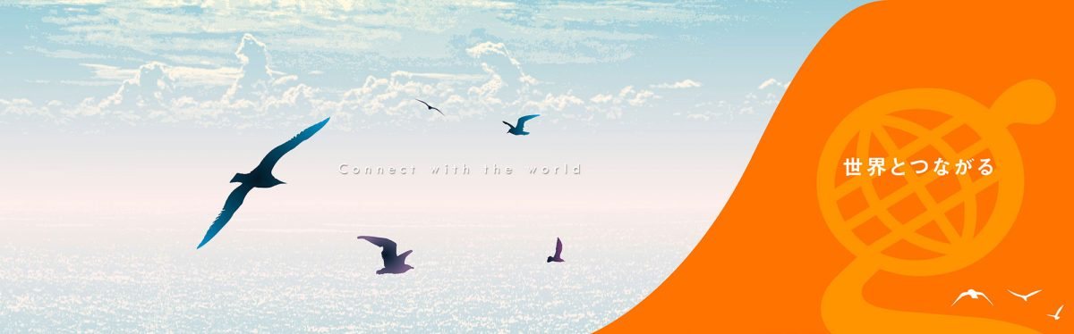 new_banner_sea_2000_02