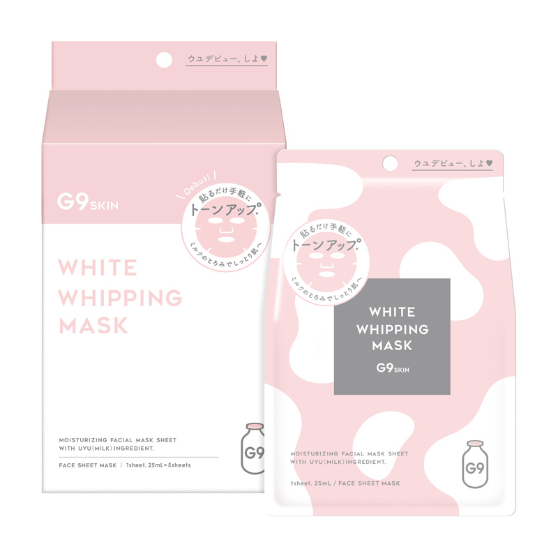 G9 SKIN WHITE WHIPPING MASK