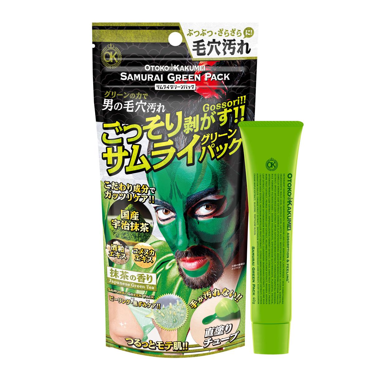 OTOKO KAKUMEI SAMURAI GREEN PACK
